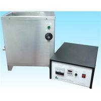 超声波清洗机|力鸿超声波科技|小型超声波清洗机