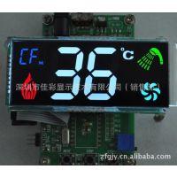 供应高档BTN热水器液晶屏 LCD液晶屏生产厂家 段码液晶设计开发
