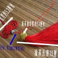 DIY纯手工编制中国结车挂配件绳 包挂配件绳 手工绳结 H10