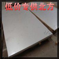 厂家供应201 304太钢不锈钢薄板 中厚板