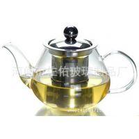 生产批发耐高温玻璃 钢漏茶壶 不锈钢茶漏玻璃泡茶壶钢漏茶壶