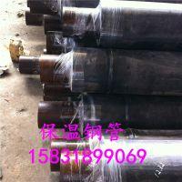 塑套钢保温钢管与钢套钢保温管 保温套管
