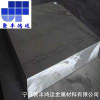 优质特销淬火强化铝板LD9,挤压铝棒LD9,LD9无缝铝管批发价