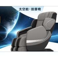 【翊山电动按摩椅厂家】 新价格推出 电动按摩椅厂家批发 的电动按摩椅ESE-K3