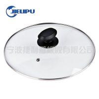 硅胶锅盖 硅胶防溢锅盖 性能改进 成分检测 硅胶锅盖配方