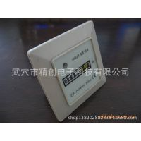 HM-1,工业计时器,机械式计时器,累计时间表