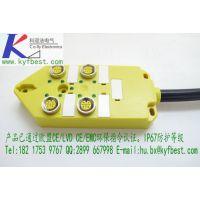 防水连接器,总线分线盒,航空插头,接插件,定制连接器8针8孔