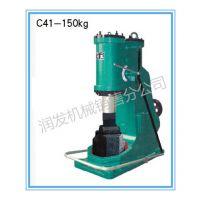 厂家直销C41-150kg空气锤-打铁空气锤-空气锤价格-锻工师傅好帮手