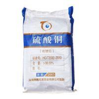 硫酸铜/电镀级/工业常用表