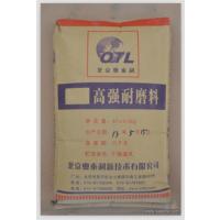 郑州高强耐磨料厂家河南高性能水泥基灌浆料生产厂家价格