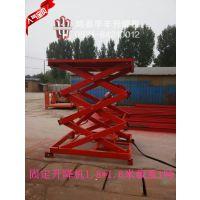 河南固定式升降机|固定式升降机厂家|升降平台之乡