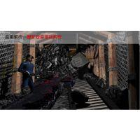 北京华锐虚拟井下生产安全培训系统(平台)