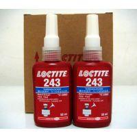 乐泰243螺纹锁固剂 耐机油 防松螺丝胶 西安胶粘剂代理
