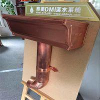 蒂美纯铜天沟雨水管价格 定制纯铜檐槽 成品天沟生产厂家 山东蒂美建材
