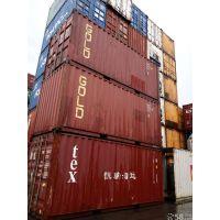 全国各地特价销售废旧集装箱20尺40尺45尺