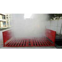 厂家专业生产 建筑工地定型化自动冲洗装置【吴江批发13838085133】