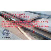 苏州切割Q235B钢板厂无锡跃铭捷钢铁