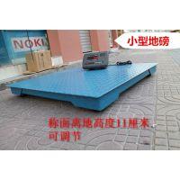 非标精致加厚高精度200/300/500kg公斤1/2/3吨电子小地磅平台秤称价格