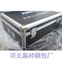 接机包定做 赢帅定做优质天津飞机专用箱北京供应商2016新款铝箱