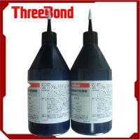 大量现货日本三键TB3055底涂剂固化UV胶,threebond3055浅黄色,金属类