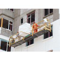 北京外墙保温施工_亿达亚安(图)_承接外墙保温施工工程