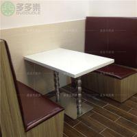 供应快餐桌椅快餐店桌椅快餐厅桌椅餐厅餐桌椅