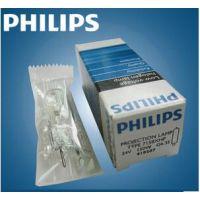 原装PHILIPS飞利浦7158 XHP 24V150W石英卤素灯显微镜投影仪专用灯泡