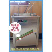 温热型节能饮水机|学生用节能直饮水机
