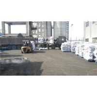 柱状活性炭厂家_柱状活性炭_优质柱状活性炭(在线咨询)
