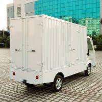朗晴电动车 LQF120M电动厢式装运车