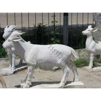 【星瀚雕塑】供应晚霞红小鹿|加工雪花白羊|动物雕塑|订做晚霞红羊|订制三阳开泰|母子鹿|汉白玉羊|