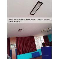 乒乓球活动室灯光一般安装多高,推荐健身房乒乓球室专业灯具,免费设计球场照明方案