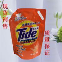 现货销售4斤装洗衣液袋子 定做洗衣液塑料包装袋