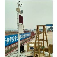 OSEN建筑工地环境检测设备 施工场地扬尘监测仪价格 含噪声 温湿度