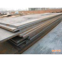 钢板(图)、08Al钢板价格、08Al