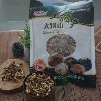 稀有菌菇 酒店特色菜 干虾米菇 皖太源野