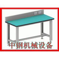 清溪车间挂板工作台,模具车间工作桌