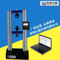 温州百恩仪器有 专业制造YG028C型万能材料试验机JC/T547-2005 标准