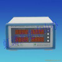 数字电参数测量仪限值报警型功率计HP102保修二年特价优惠