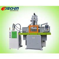 双滑板硅胶机|捷晨硅橡胶机械|北京双滑板硅胶机械