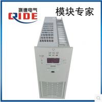 优惠价供应充电模块GZ11010-9电源模块