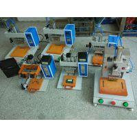 深圳供应斑马纸热压机生产厂家/斑马纸热压机价格/小型斑马纸热压机