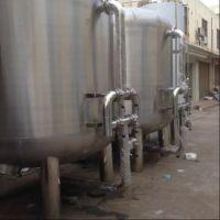 湛蓝纯2000*3300*4.0立式多介质机械过滤器 软化罐过滤器 深圳厂家大量供用