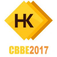 2017第十四届中国国际烘焙展览会