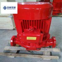 喷淋泵XBD5.3/35G-L-125-200消防泵厂家/消火栓泵价格/37KW喷淋泵