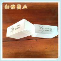 长期供应 pvc方形防水塑胶盒 苍南pvc注塑塑料盒