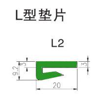 特供输送线配件 L型耐磨条 超高分子垫片衬条 灌装机输送线配件