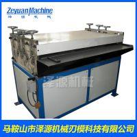 【泽源】Q1.2×2000校平压筋机 压筋机 镀锌板压筋机械
