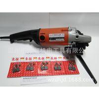 正品东成/东强角向磨光机S1M-FF-180A电动工具代理