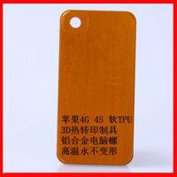 爆款热转印苹果4/4S通用夹具***固定手机壳不变形热转印制具